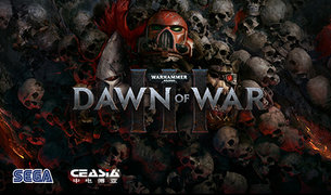 战锤40K:战争黎明 III