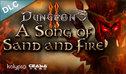 地下城 2:沙与火之歌