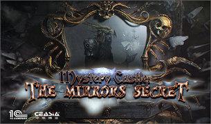 神秘城堡:镜子的秘密