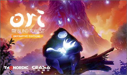 精灵与森林 终极版