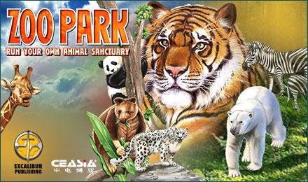 动物乐园:梦想圣地