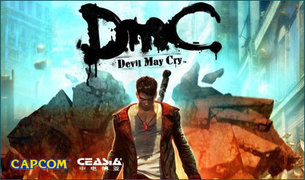 DmC:鬼泣