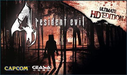 Sonkwo top l capcom resident evil 4